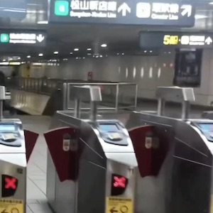 How To Take The MRT In Taiwan