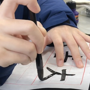 How To Write Chinese Calligraphy