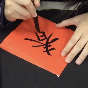 How To Write Spring Couplets